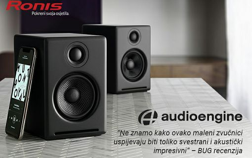 audioengine-marshall-vrhunski-hi-fi-zvuk-207_3.jpg