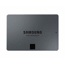 "SSD 2TB Samsung 870 QVO 2.5"" EU"