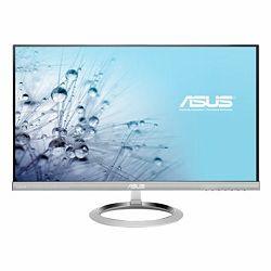 Dizajnerski monitor ASUS MX259H AH-IPS