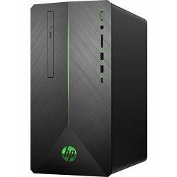 Stolno računalo HP Pavilion 690-0002NY DT 5KR58EA (i3, 8GB RAM, 2TB HDD, NVIDIA 4GB, FreeDOS)