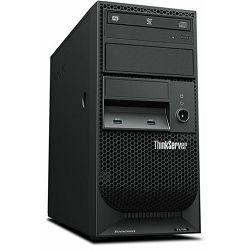 SRV LN TS 150 E3-1225V6 8GB RAM 2x1TB 2x240GB SSD DVDRW