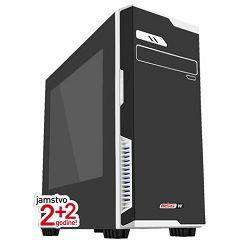 Stolno računalo MSG Gamer i170