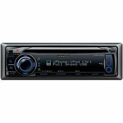 Marine radio KENWOOD KMR-440U