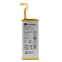 Baterija HUAWEI P8 LITE original