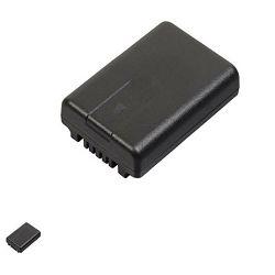 Baterija zamjenska za PANASONIC VBY100