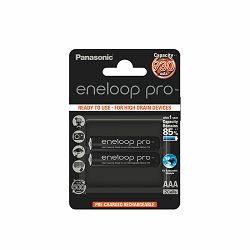 Baterije PANASONIC ENELOOP PRO AAA ready to use B2