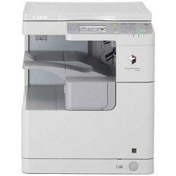 Fotokopirni uređaj CANON iR2520 + poklopac