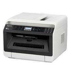 Multifunkcijski printer/fax PANASONIC KX-MB 2130HX (LAN, MFP)