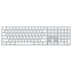 Bežična tipkovnica APPLE Magic Keyboard sa numeričkom tipkovnicom - hrvatska