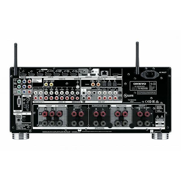 https://www.ronis.hr/slike/velike/av-receiver-onkyo-tx-rz3100-srebrni-tx-rz3100-silver_2.jpg