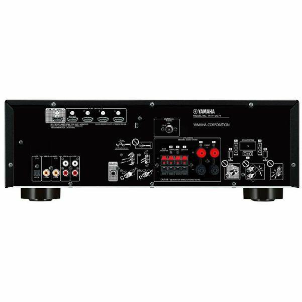 av-receiver-yamaha-htr-2071-crni-htr-2071-bk_2.jpg