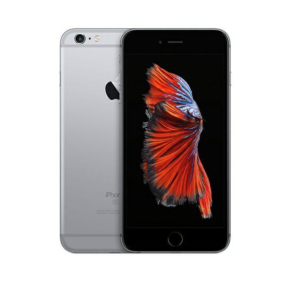 https://www.ronis.hr/slike/velike/mobitel-apple-iphone-6s-32gb-4g-space-gr-tp701706_1.jpg