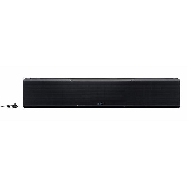 soundbar-yamaha-ysp-5600-black-ysp-5600-black_1.jpg